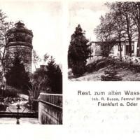 Ansichtskarte von 1930, die kleine Fußgängerbrücke existiert noch heute. Das Gebiet um den Wasserturm gehörte bis ca. 1970 (Entstehung von Neuberesinchen) zu Güldendorf.